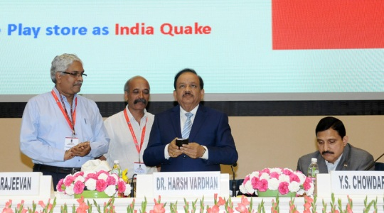 National Centre for Seismology launches app India Quake for Earthquake Parameter Dissemination