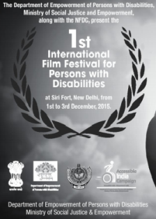 first international film festival