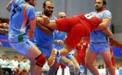 Kabaddi World Cup