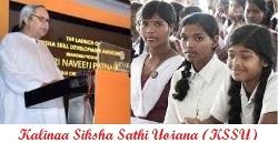 Kalinga Siksha Sathi Yojana
