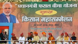Pradhan Mantri Fasal Bima Yojana