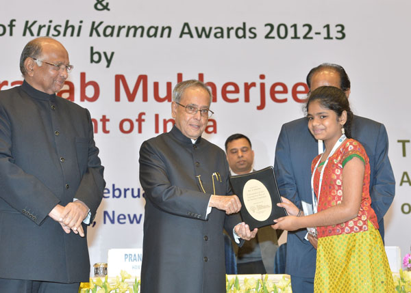 Krishi Karman Awards