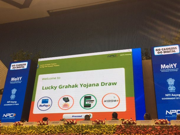 Lucky Grahak Yojana and DigiDhan Vyapar Yojana launched=