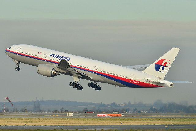 MH370 Tragedy