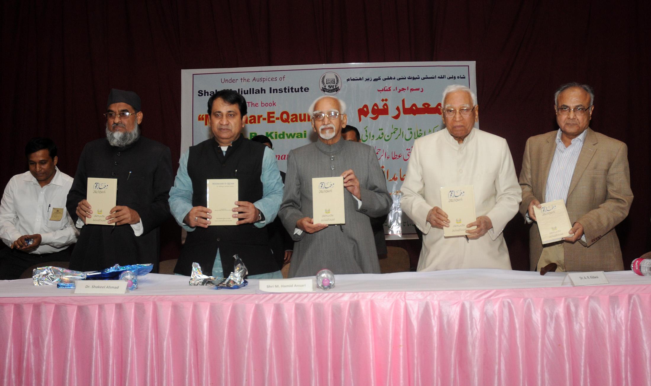 Maimaar-E-Qaun-Dr. A. R. Kidwai