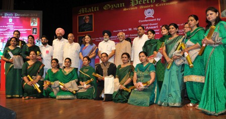 मालती देवी ज्ञानपीठ पुरस्कार-2014