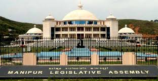 Manipur Legislative Assembly