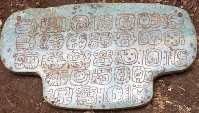 Mayan Jade pendant