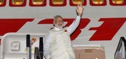 Modi Tour