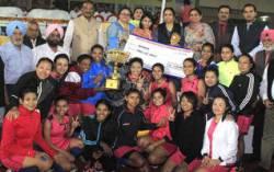 Surjit Trophy