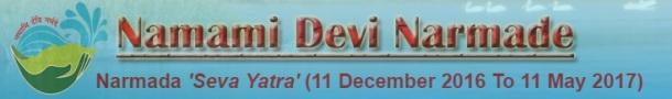 Narmada Seva Yatra