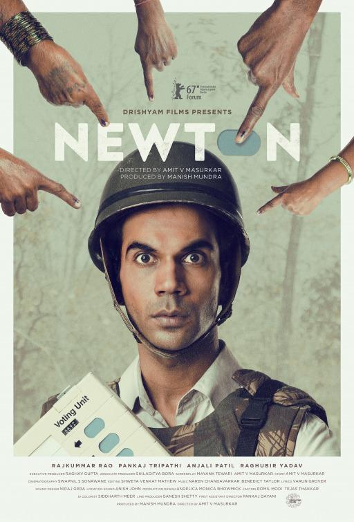 Newton wins best film at Hong Kong Film Festival