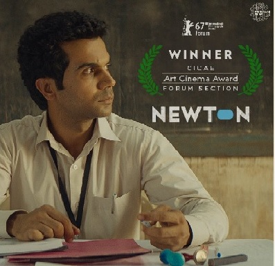 Film Newton wins Art Cinema honour at Berlinale