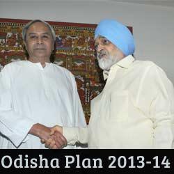 Odisha Plan 2013-14