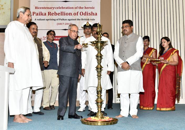 Pranab Mukharjee inaugurates Bicentenary Celebration of Paika Rebellion of Odisha