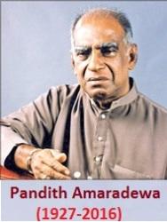 Pandit Amaradeva