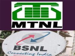 Parliamentary Panel Suggests BSNL-MTNL Merger