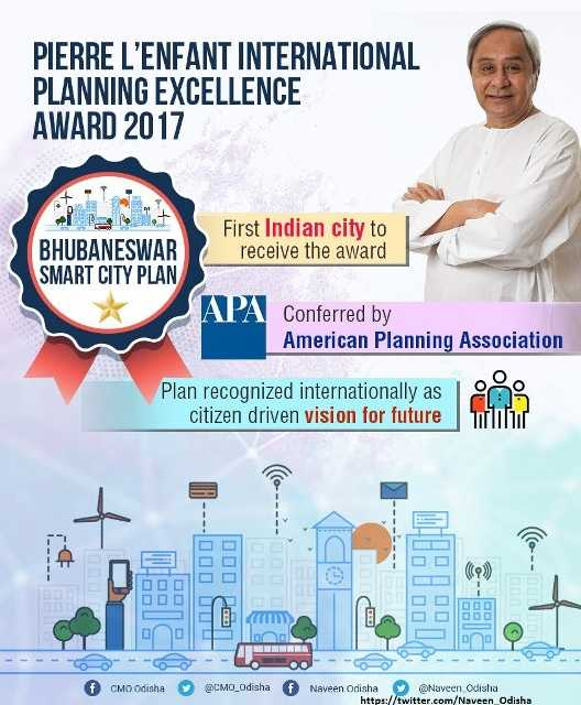 Bhubaneswar becomes 1st Indian city to win Pierre L'enfant Awards-2017