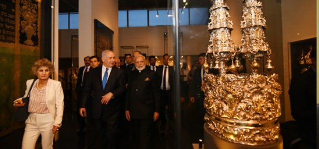 Modi visits Israel Museum in Jerusalem=