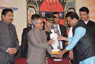 Punyabhushan Award