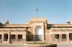 Rajasthan High Court strikes down SBC quota