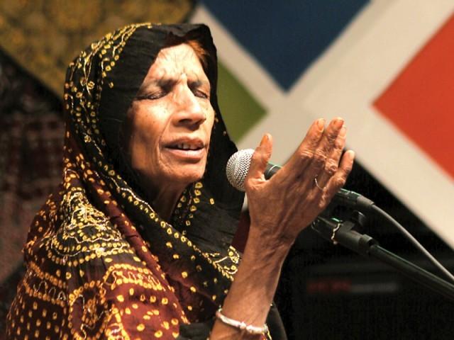 singer Reshma