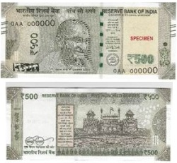 Rs500banknote
