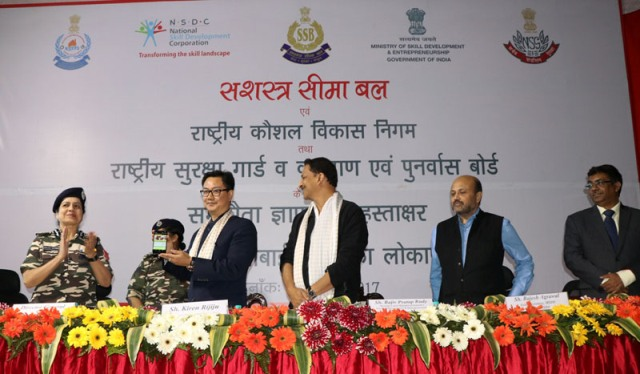 SSB MoU mobile app launched
