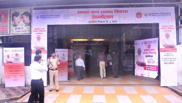 SCI organised 'Sabka Saath Sabka Vikas' sammelan