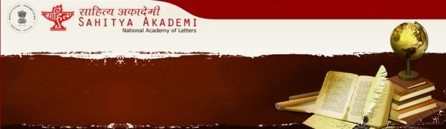 Sahitya Akademi Award 2016