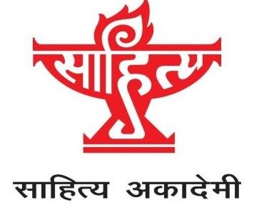 Image result for sahitya akademi award indian awaaz