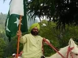 Sikh in Pakistan