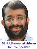 Sreeramakrishnan