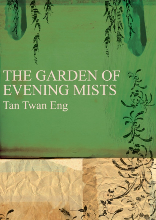 The Garden of Evening