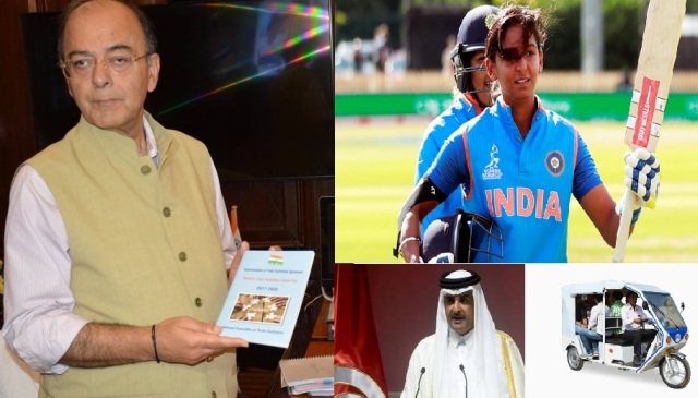 Top 5 Current Affairs: 21 July 2017=