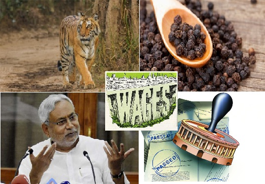 Top 5 Current Affairs: 27 July 2017