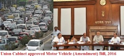 Motor Vehicle (Amendment) Bill, 2016