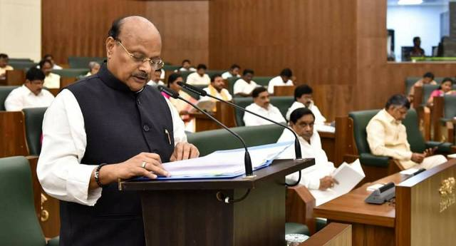 andhra pradesh state budget