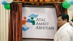 atal amrit abhiyan health scheme Assam