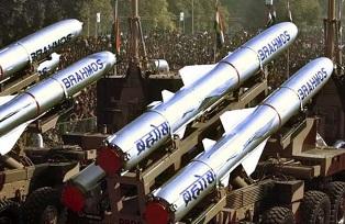 BrahMos supersonic cruise missile