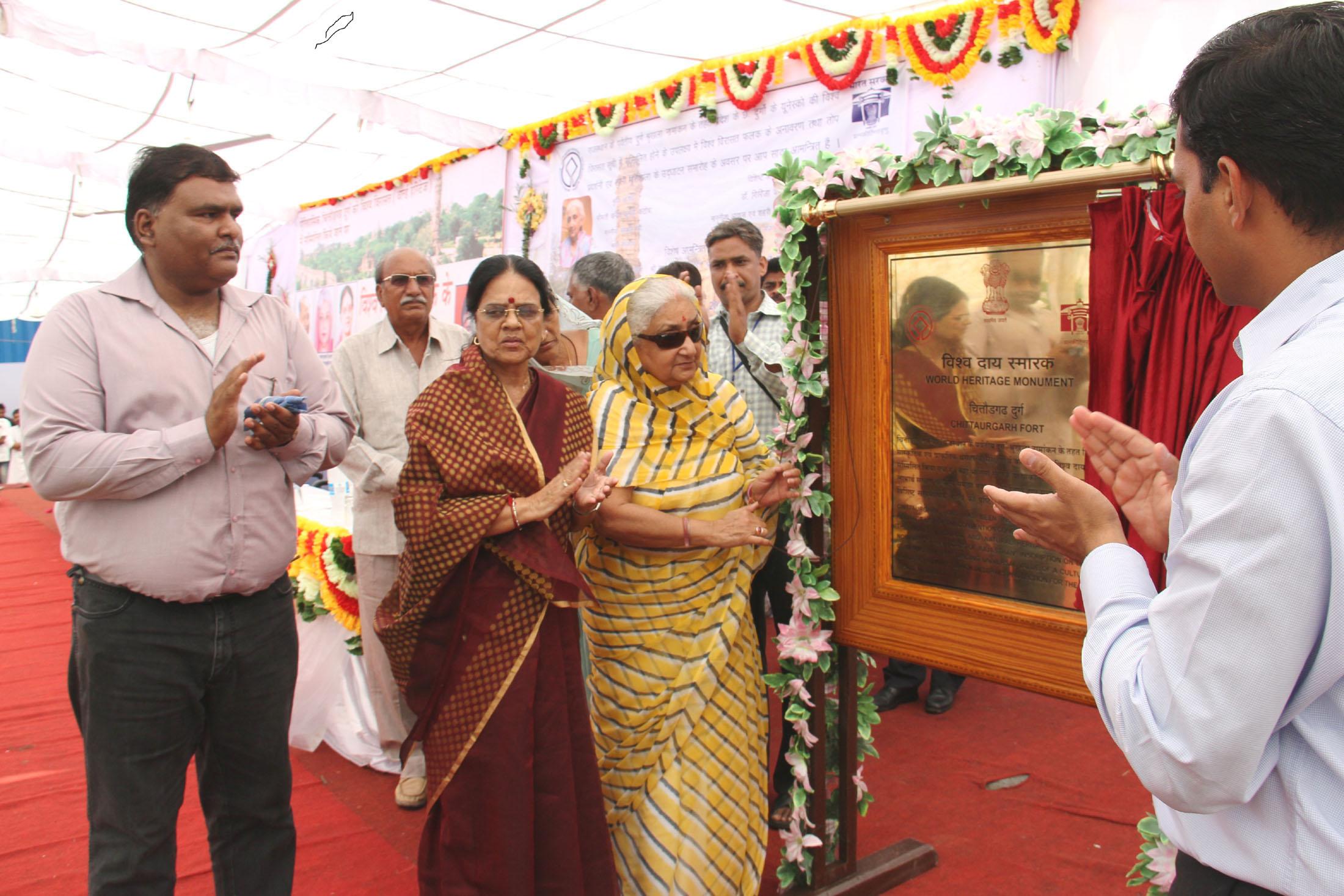 Chandresh Kumari Katoch