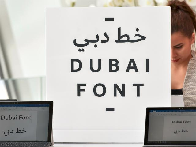 Dubai first city to get Microsoft Font