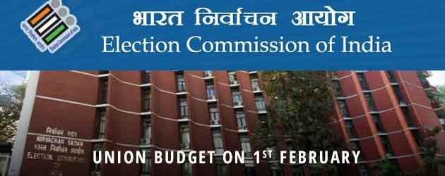 election comission 2017 budget