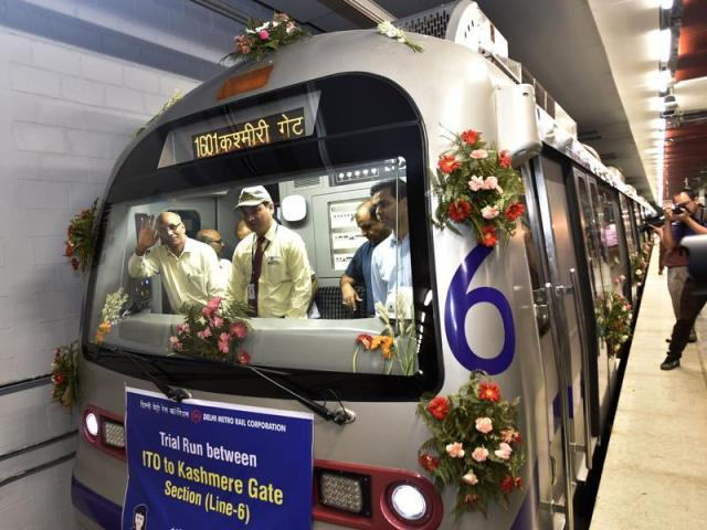 Delhi Metro's Heritage Line