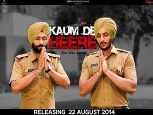 Punjabi film Kaum de Heere