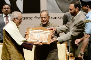 Jnanpith Award