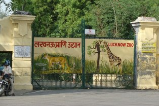Lucknow Prani Udyan