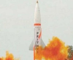 prithvi missile test fired
