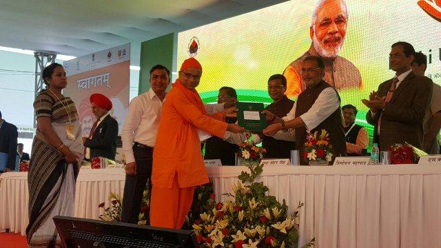 ramakrishna ashram agriculture award