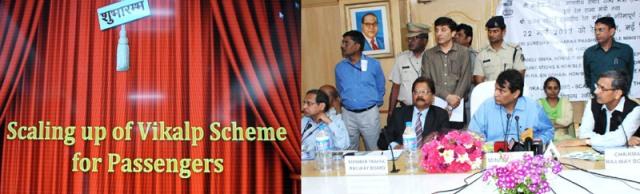 vikalp scheme suresh prabhu railways